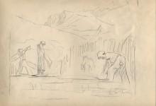 Liti tra Comunità – Selezione tematica dei documenti dell'Archivio Pietro Pensa
